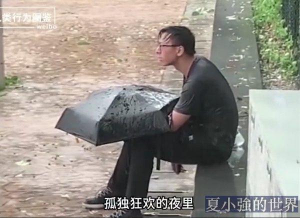 流淚而歌!人生不易圖鑑(視頻)