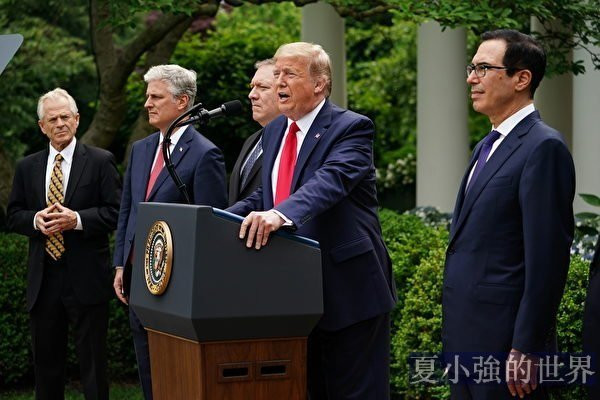 中共外交部回應川普 稱「不對抗」