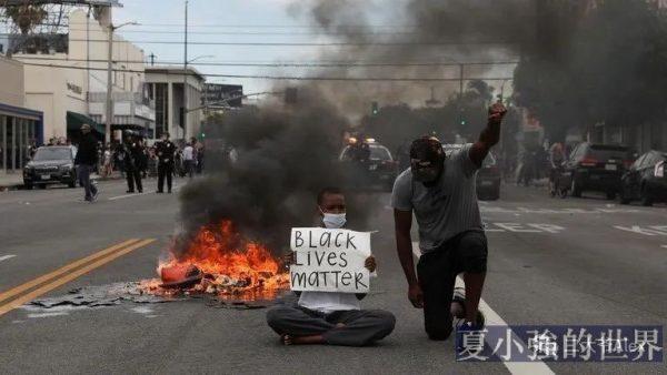 美國之殤:黑人問題何以屢屢成禍?