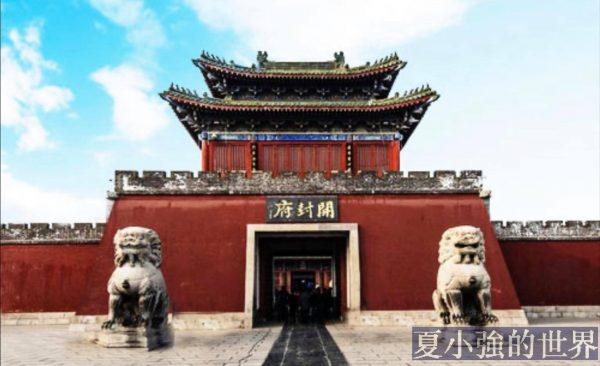 從汴州到北宋都城,開封是如何崛起的?
