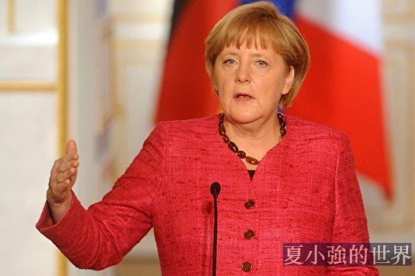 德國總理默克爾,腦子裡共產病毒復活