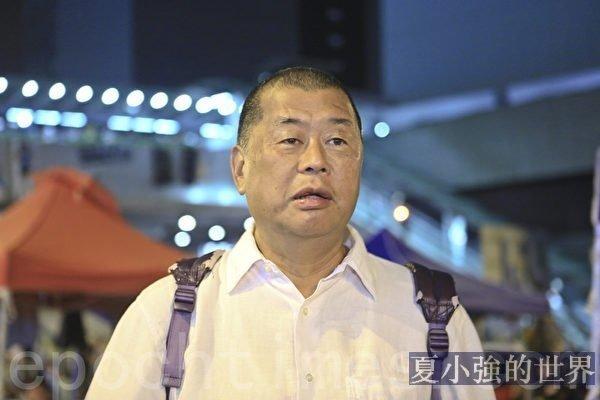 中共真會暗殺香港壹傳媒創辦人黎智英嗎?