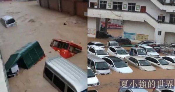 洪水滔天 各級領導上行下效玩失蹤?