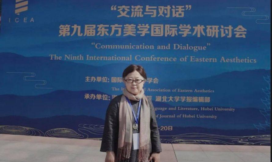 梁艷萍教授是三年半以來第十六位因「 錯誤言論」被處理的高校教師