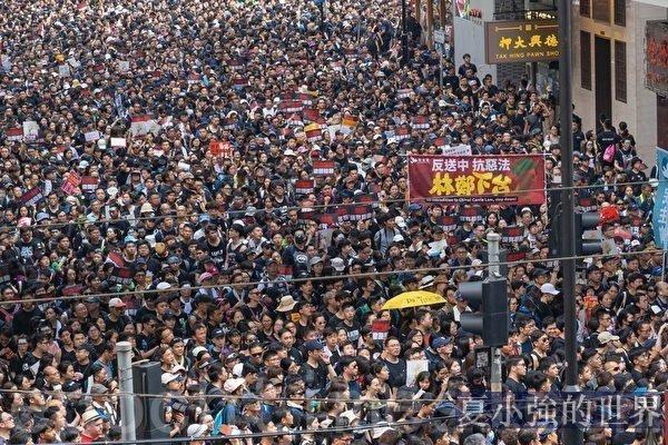 反送中周年 香港抗爭推動全球抗共