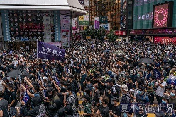 林鄭月娥進京 「港版國安法」似卡殼
