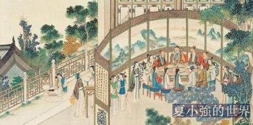 中國古人休假早已超過發達國家水平