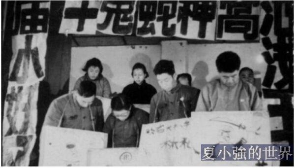 1949年後中國大陸科學家境況一覽