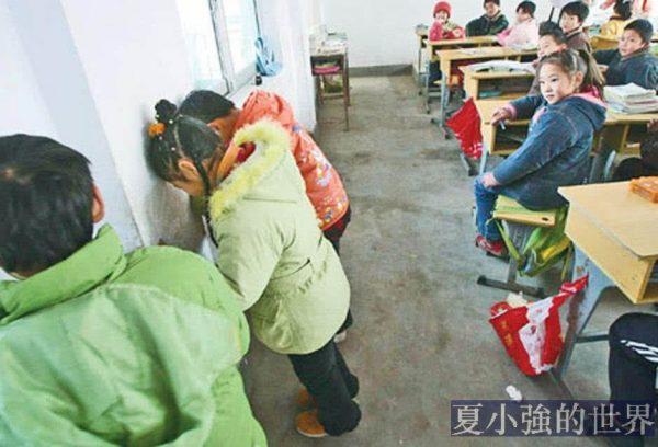 兩篇文章 細述中國教師體罰虐待學生殘酷現狀