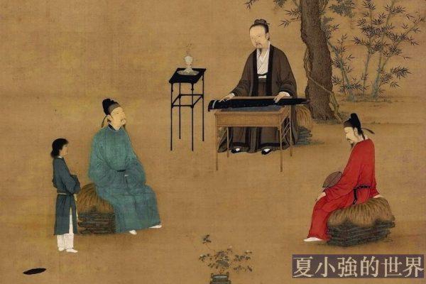 傳統中國是「低信任社會」嗎?