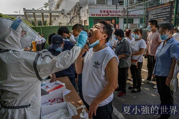 北京恐成武漢2.0 中國人快自救