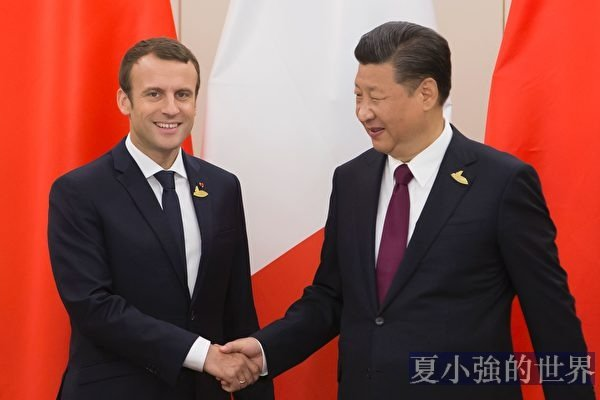 法國也與中共保持距離 中共再失落