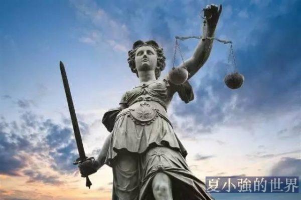 要法治還是法制?