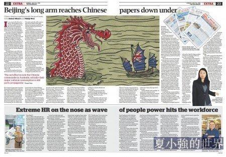 美國中文媒體面臨重新洗牌