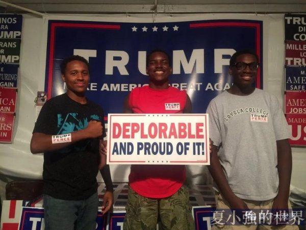 黑人支持川普