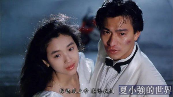 30年過去,他依然是華語愛情電影第一蘇