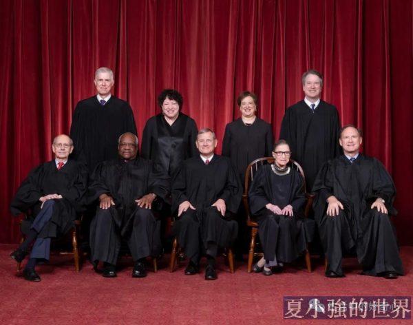 何清漣:聯邦大法官—美國憲政的最後守護人