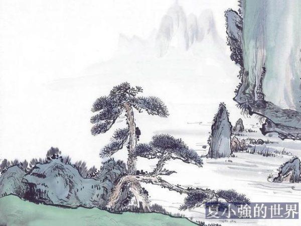 中國妖物志:木客