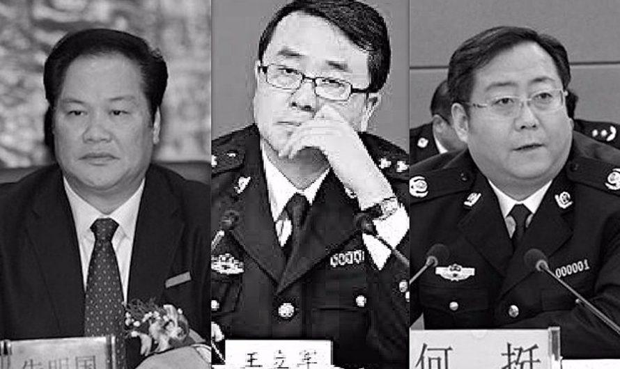 重慶4任公安局長 4條「人權惡棍」