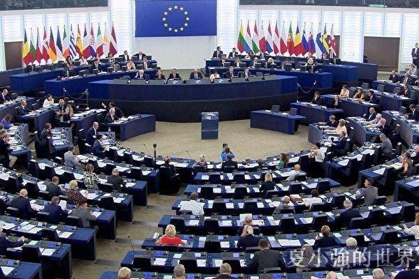 歐盟發起歐中貿易戰的信號