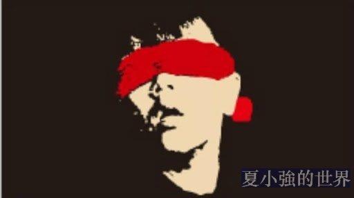 崔健:一塊紅布(視頻)