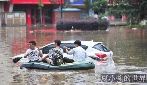 今年防汛形勢嚴峻,洪澇高發如何自救丨硬核生存指南
