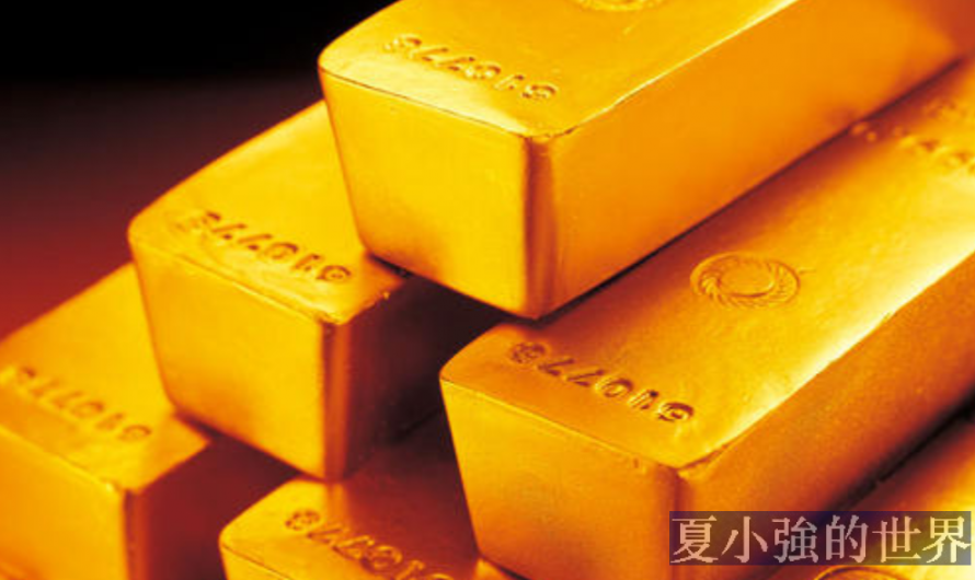 200億黃金變黃銅?亂世買黃金靠譜嗎丨硬核生存指南