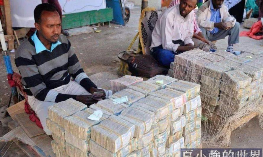 通貨膨脹及其文化和心靈貽害