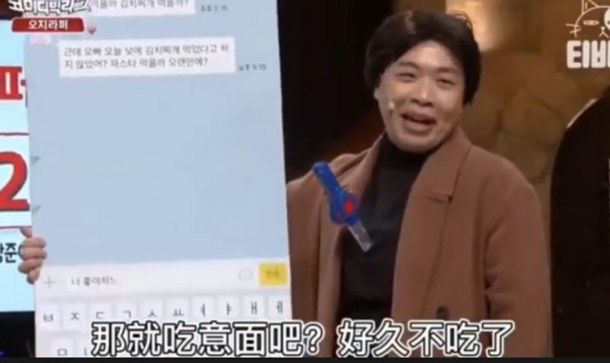 爆笑!男女打字聊天時的差異(視頻)