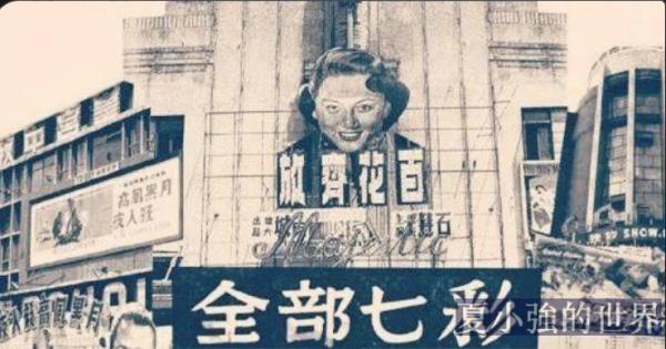 香港愛國電影人的命運