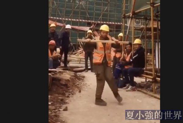 高手在民間,來自湖北的建築工人…..很厲害!(視頻)