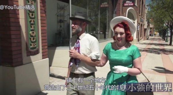 復古風!活在1958年的女人(視頻)