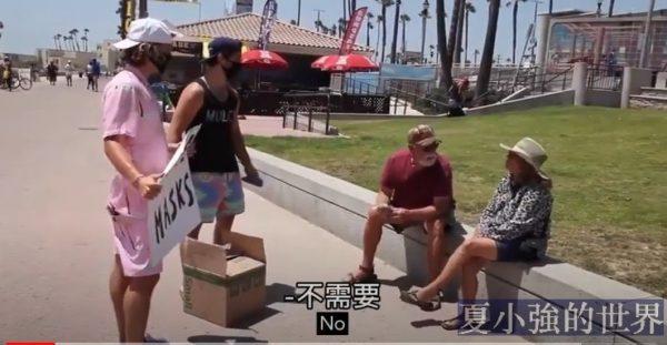 美國人民就是不帶口罩,送都送不出去(視頻)