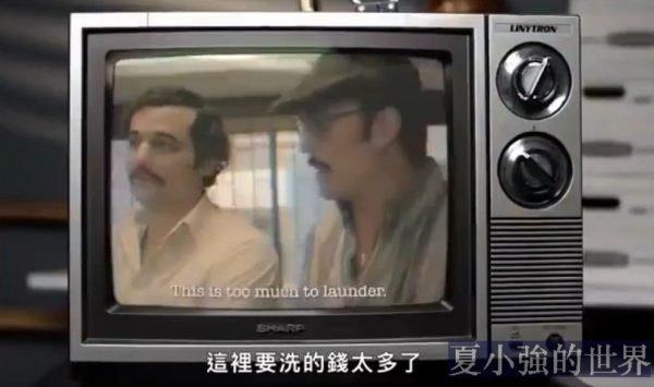 金融犯罪教授告訴你洗錢是怎麼一回事(視頻)