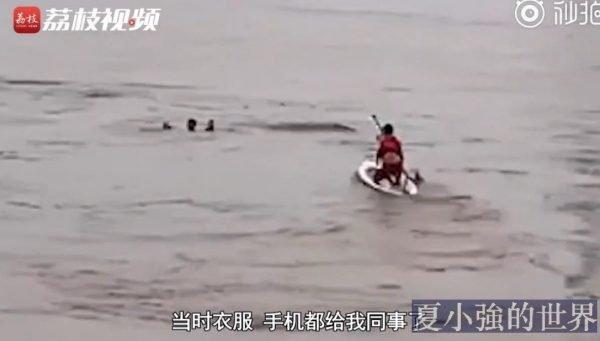27秒絕處逢生!退役運動員黃河上演27秒漿板救人(视频)
