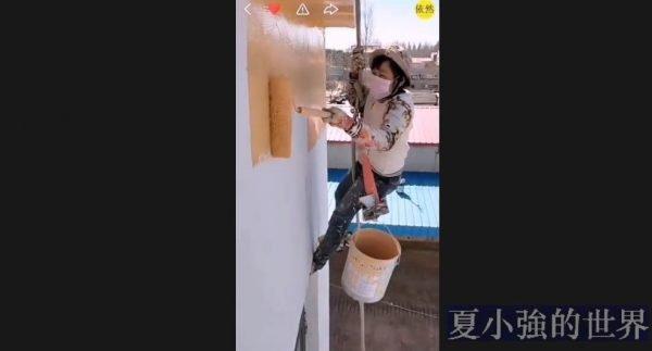 中國女人工作大賞(視頻)