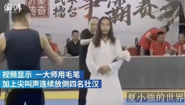 大師拿毛筆擊倒4壯男!最扯擂台賽影片瘋傳……(視頻)