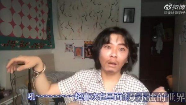 竊·格瓦拉仿妝,不偷電瓶只偷心(視頻)