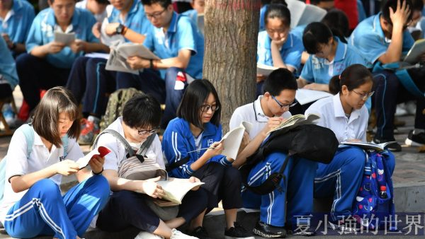 中國高考:變態,但又難以取代