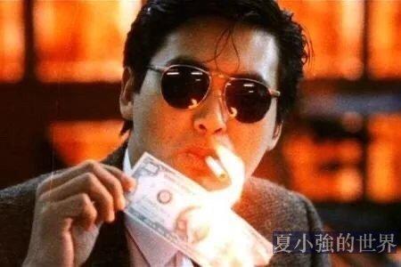 香港電影消亡史