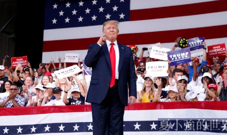 川普分裂美國嗎?致民主黨人的公開信