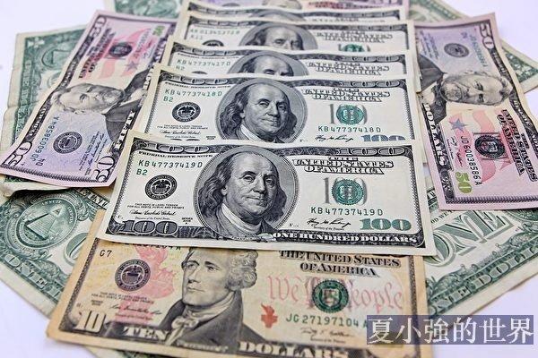 關於貨幣的九個謬論