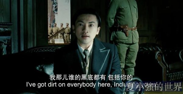 中國有些明星,缺就缺一場牢獄修行