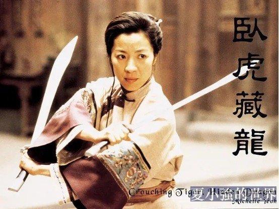 為什麼中國人那麼喜歡武俠?