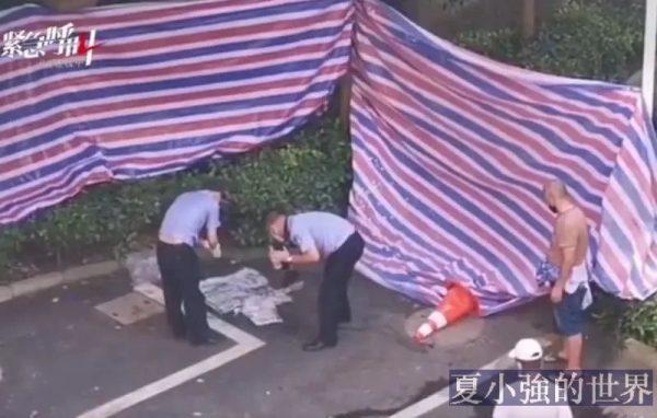 杭州失踪女子遇害案七大疑點?這是目前可信度較高的版本