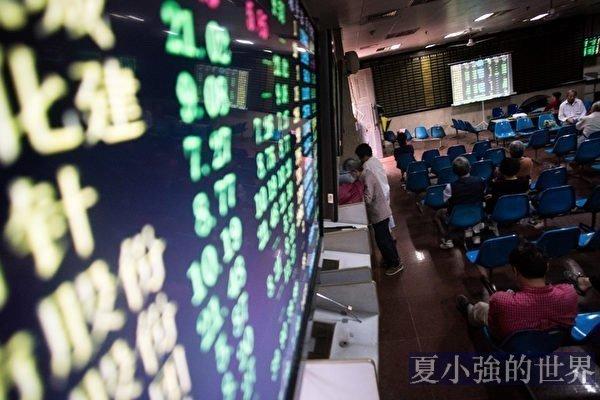 國慶雪球最熱的帖子,36 歲中年失業,炒股把從信用卡套出來的十七萬虧光