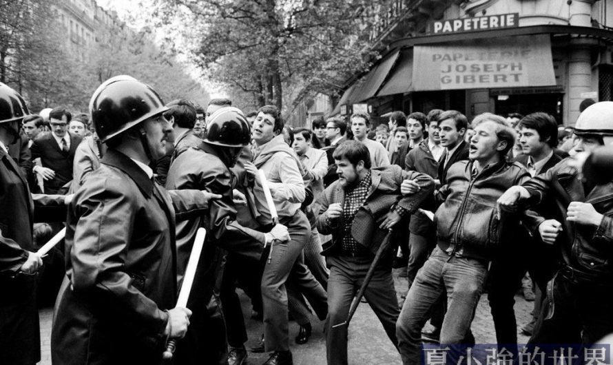 1968年的法國「文革」與西方性解放