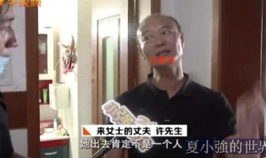 杭州碎屍案:敢為嫌疑犯許某辯護的律師注定是英雄