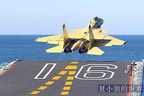 日本防衛廳曝中共航母真實戰力