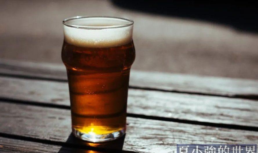 被騙20年後,我再也不喝國產啤酒了
